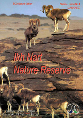 IKH NART GUIDEBOOK